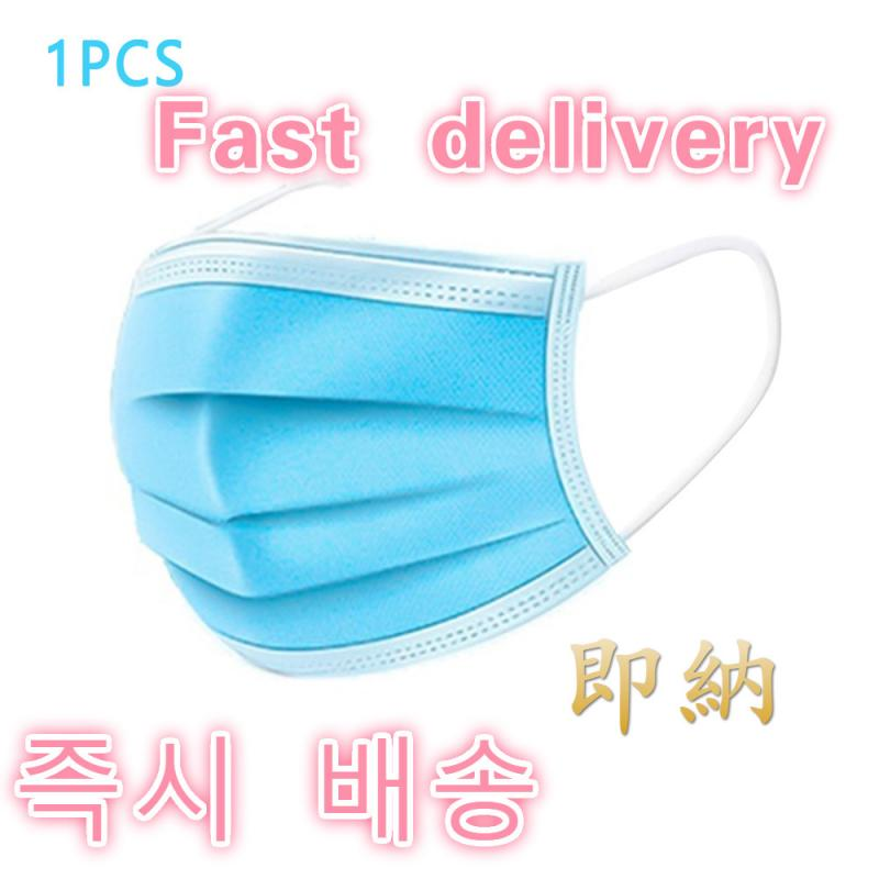 1pcs Disposable Professional Anti Dust  Carbon Face Mask Antibacterial 3 Layers  Non-woven Mouth Masks  Face Mask Outdoor Masks
