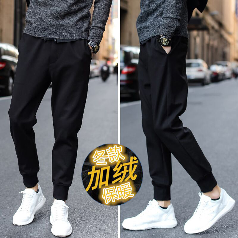 Athletic Pants Men's Brushed And Thick Closing Skinny Ankle Banded Pants Closing Foot Casual Pants Sweatpants Trousers Harem Pan