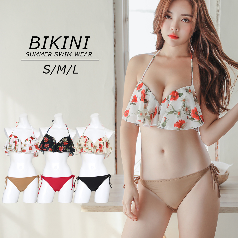 Japan Water 2019 Water New Products Two-Piece Sexy High Waisted Halter Bikini Bathing Suit Adult Swimwear