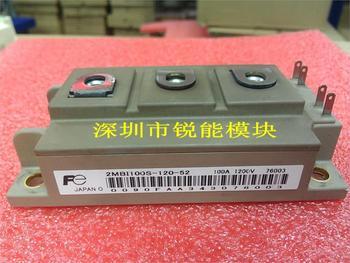 2MBI100S-120-52 2MBI150S-120-52 / IGBT module--RNDZ