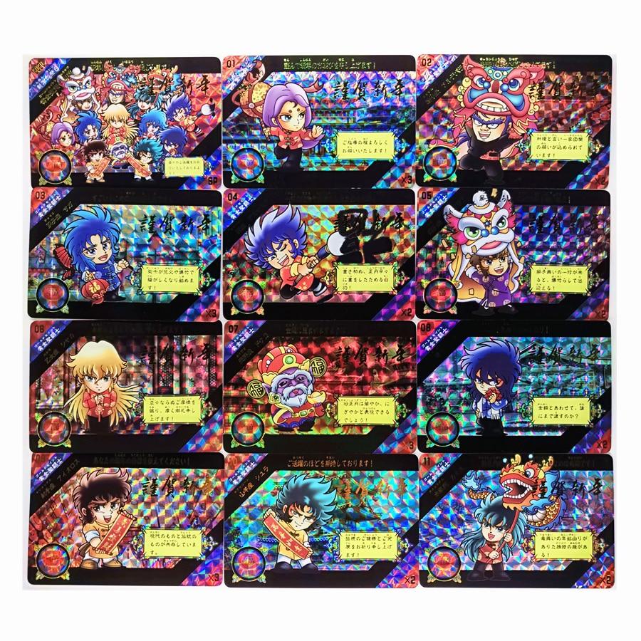 13pcs/set Saint Seiya Toys Hobbies Hobby Collectibles Game Collection Anime Cards