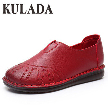 KULADA Fashion Women Shoes Genuine Leather Loafers Women Casual Shoes Soft Comfortable Lightweight Top Quality Ladies Flats hoes ytracygold flat shoes women genuine leather loafers summer comfortable casual shoes women soft shoes female outdoor flats