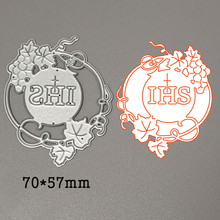 Cutting Die Template Craft Scrapbooking Circle-Frame Paper-Card Photo-Embossing-Stencil