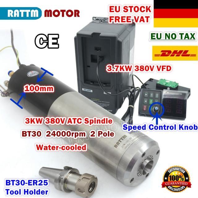 [EU Ship]  3KW 380V ATC Spindle Motor BT30 24Z+3.7KW SUNFAR Brand Inverter 380V &BT30 Tool holder for CNC Router Milling Machine