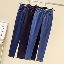 2019 Autumn New Womens Jeans Korean Fashion Casual Elastic Waist Pencil Pants Plus Size 5XL Solid Slim 90s