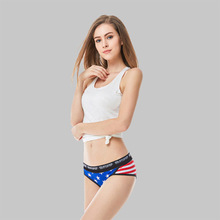 Autumn and Winter High-grade Printed Ladies Cotton Underwear Sexy All-cotton Girl T-shirts panties women