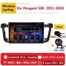 2 din 8コアのandroid 10カーラジオのオートステレオプジョー508 sw 2011 2012 2018ナビゲーションgps dvdマルチメディアプレーヤーcarplay