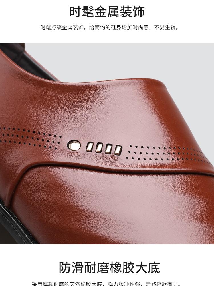 休闲皮鞋_06