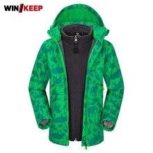 Зимняя Детская куртка для катания на лыжах, водонепроницаемая куртка с капюшоном для сноубординга, разноцветная верхняя одежда для мальчиков и девочек, лыжная спортивная верхняя одежда размера плюс