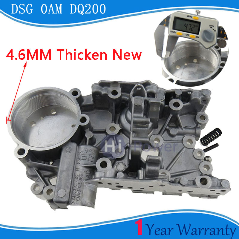 Thicken 4.6mm 0AM OAM DQ200 DSG Valvebody Accumulator Housing For AUDI Skoda Seat Passat 0AM325066AC 0AM325066C 0AM325066R