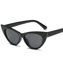 Black Cat Eye Classic Designer Brand Trend Style Women Sunglasses Glasses Adult
