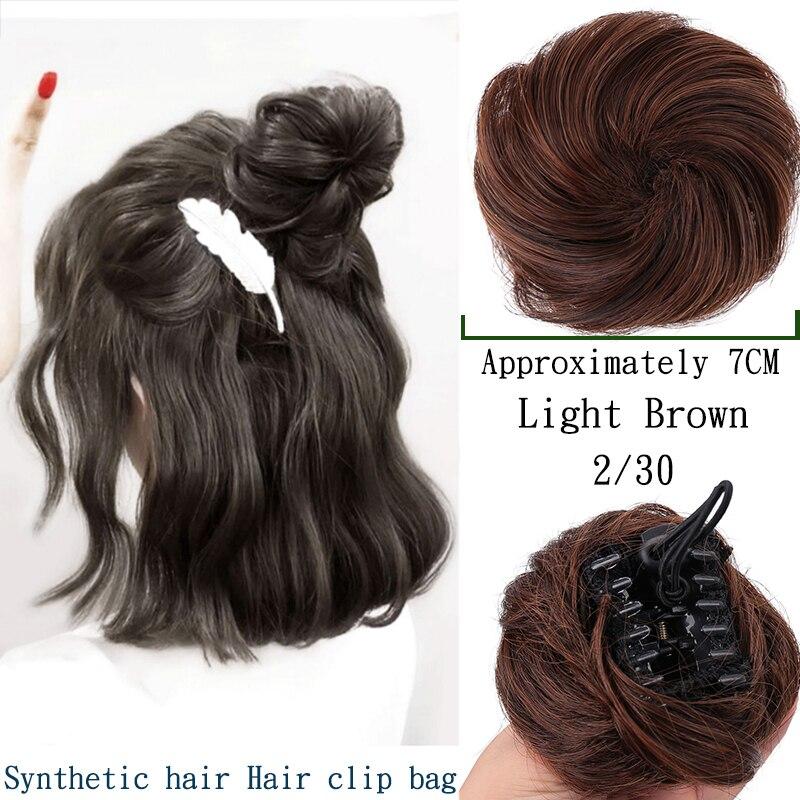 Бразильские волнистые шиньоны Bybrbana на заколках для наращивания, пучок волос для невест, 11 цветов, человеческие не реми волосы - Цвет: FB001-2I30