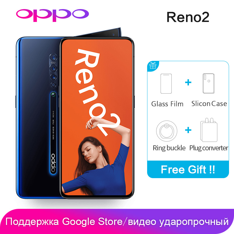 OPPO Reno 2 8GB 128GB NFC OTA Update Support Global ROM Goolge Play 48MP 13MP 8MP 2MP 4 Cameras 2400x1080P Snapdragon 730 Phone