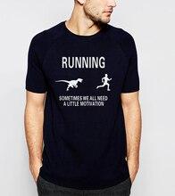 Jurassic Park T Shirt Funny Men Tshirt Summer Shir