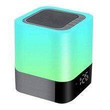 Practical Multi-function Night Light Bluetooth Bass Speaker Touch Control Bedside Lamp Digital Alarm Clock