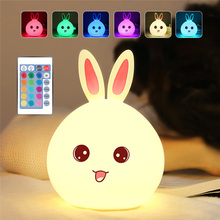 Dozzlor Cartoon Rabbit LED Night Light Remote Touch Sensor Colorful USB Silicone Bunny Bedside Lamp For