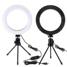 Fotoğrafçılık LED Selfie halka ışık 26CM kısılabilir kameralı telefon halka lamba ile 10 inç masa tripodlar makyaj için Video canlı stüdyo