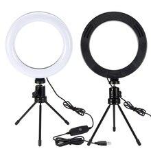 Fotografie LED Selfie Ring Licht 26CM Dimmbare Kamera Telefon Ring Lampe 10 zoll Mit Tisch Stative Für Make Up Video live Studio