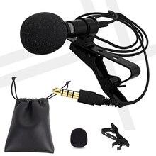 ПК/телефон/камера мини микрофон петличный микрофон Портативный внешний петличный микрофоны для iPhone ноутбук компьютер 1,5 м