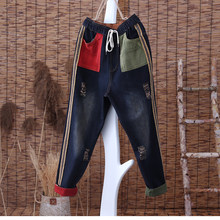 High Quality Women M-3XL Patched Loose Jeans Cartoon Elastic Waist Ripped Design Jeans Harem pants