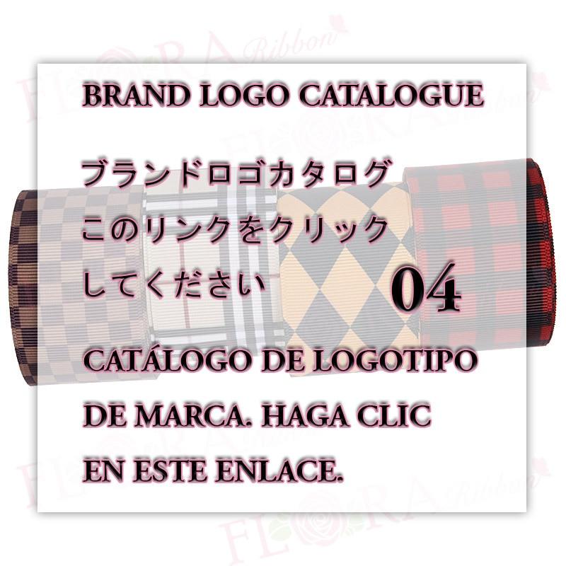(50 Yards/lot) FloraRibbons 38mm Popular Logo Printed Grosgrain Ribbon And Elastic Foe For Gift Packing