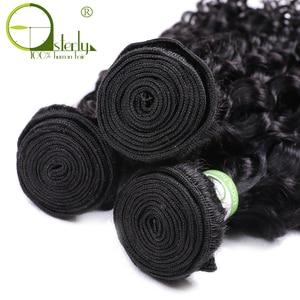 Image 4 - Sterly מים גל חבילות עם סגירת רמי שיער טבעי חבילות עם סגירה ברזילאי שיער Weave חבילות עם סגירה