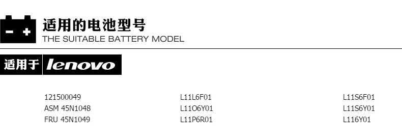 جديد 6 خلايا الكمبيوتر المحمول بطارية لأجهزة لينوفو G500 G700 G580 Z380 Z380AM Y480 G480 V480 Y580 G580AM L11S6Y01 L11L6Y01