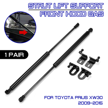 For Toyota Prius XW30 2009 2010 2011-2015 Car Front Engine Cover Hood Shock Lift Struts Bar Support Rod Arm Gas Spring Bracket 1