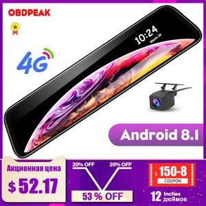 Latest 12 Inch 4G Android Rearview Mirror Car DVR HD 1080P GPS WIFI ADAS Dash Cam Dual Lens Recorder Auto Camera Registrar DVRs(China)