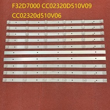 50 sztuk/partia podświetlenie LED Strip dla F32D7000C TI3211DLEDDS LSF320HN08 M02 KM32K1 SX CO 01 CC02320D510V09 CC02320d510V06 32E20