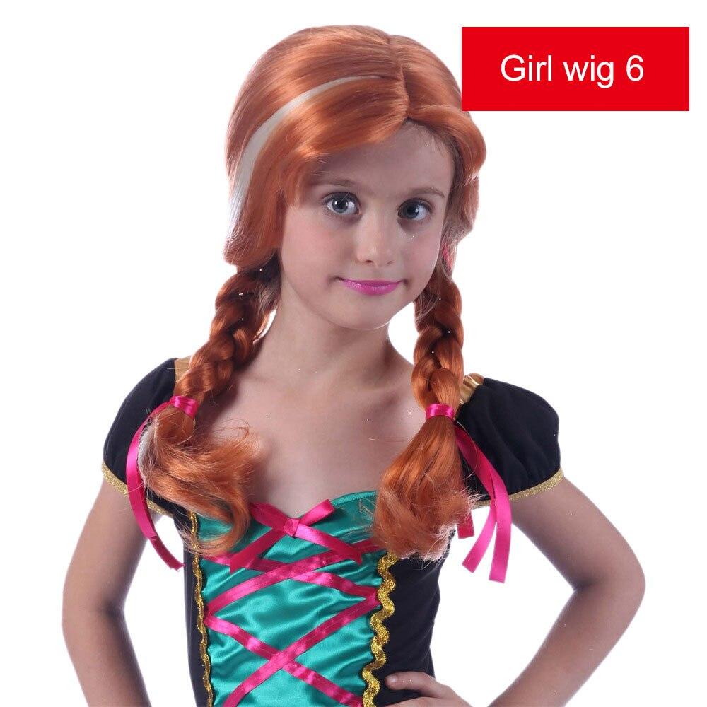 wig (17)