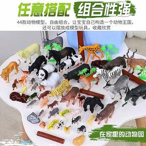 Image 5 - 58 יח\סט עולם חי גן חיות דגם איור פעולה צעצוע סט Cartoon סימולציה בעלי החיים יפה אוסף פלסטיק צעצוע לילדים