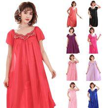 Womens Plus Size Silky Loose Nightdress Short Sleeve Ruffle Bowknot Sleepwear 83XF