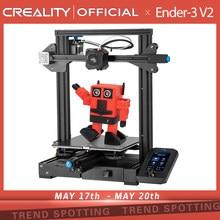 CREALITY 3D Ender-3 V2 płyta główna z cichymi sterownikami krokowymi TMC2208 nowy UI i 4.3 Cal kolorowy wyświetlacz Lcd karborund szklane łóżko drukarka 3D
