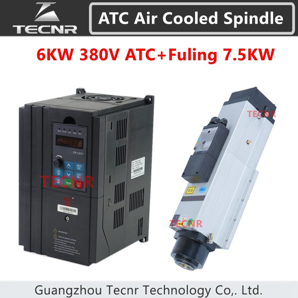 Automatic Tool Change Spindle Kit 6KW 380V ISO30 ATC Air Cooled Spindle Motor And BEST Fuling Inverter 7.5KW