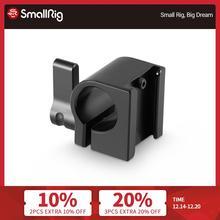SmallRig 15 мм стержневой зажим с холодным башмаком для 15 мм стержневой направляющей/удлинитель Magic Arm/крепление для микрофона 1157