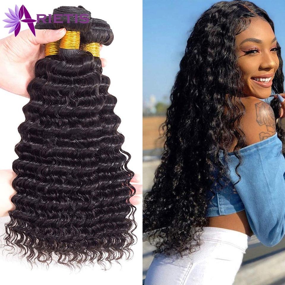 Arietis Deep Wave Bundles Hair 3 Bundles Deals Brazilian Hair Bundles Remy Natural Color 100% Human Hair Weave Bundles