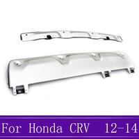 2Pcs Aluminium Alloy Front + Rear Bumper Protector Skid Plate Guard Car Accessories Fit For Honda CRV 2012 2013 2014