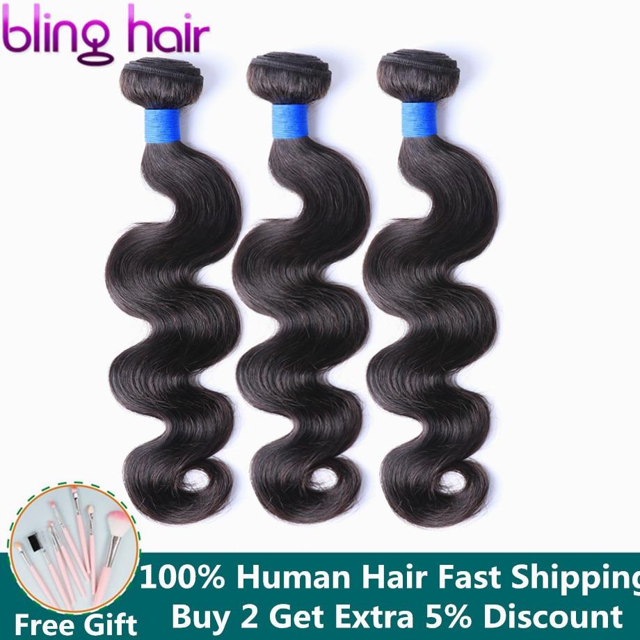 Bling paquetes brasileños de la armadura del pelo de la onda del cuerpo paquetes de extensiones de cabello humano Remy 100% 1/3/4 paquetes color Natural de 8-30 pulgadas