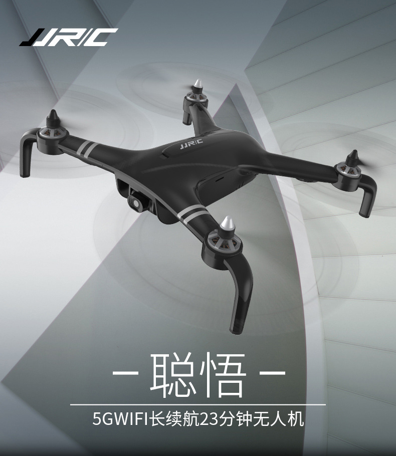 Jjrc X7 G Ps Brushless Aerial Photography Quadcopter Long Life 5G WiFi High-definition Image Transmission Remote-controlled Unma