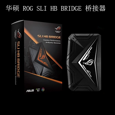 ASUS player country bridge ROG-SLI-HB-BRIDGE 6CM GTX1080ti graphics card SLI Shenguang synchronization image
