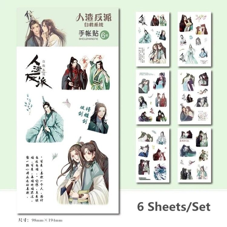 6 Sheets/Set  Mo Dao Zu Shi Ren Zha Fan Pai Decorative Sticker DIY Diary Scrapbooking Label Stickers Gift Stationery