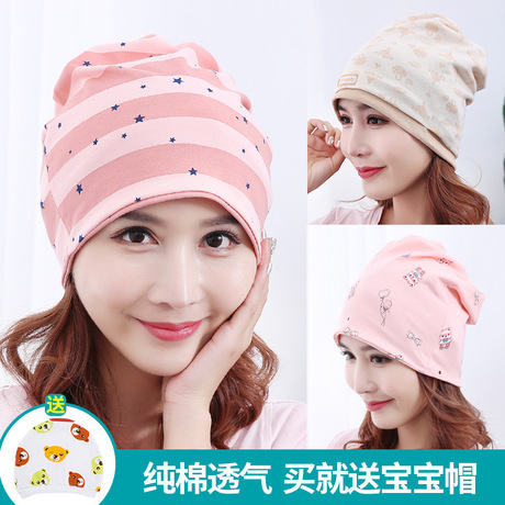 Confinement Cap Autumn Spring Pure Cotton Fashion Maternal Hat Postpartum Autumn & Winter Without Brim Headscarf Hair Band One S