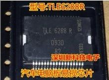 شحن مجاني 10 قطعة TLE6288R TLE6288 SSOP36