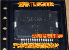Gratis verzending 10PCS TLE6288R TLE6288 SSOP36