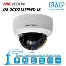 Hikvision 8mp 돔 ip 카메라 poe 야외 비바람에 견디는 ip67 cctv 보안 감시 야간 ir 30 m DS 2CD2185FWD IS