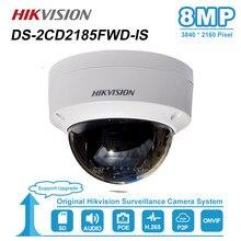 Hikvision 8MP Dome IP Kamera PoE Outdoor Wetterfeste IP67 CCTV Sicherheit Überwachung Nachtsicht IR 30M DS-2CD2185FWD-IS