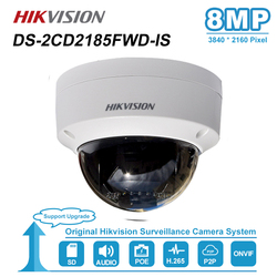 Hikvision DS-2CD2185FWD-IS 8MP Dome IP Camera PoE Outdoor Weatherproof IP67 CCTV Security Surveillance Night Vision IR 30M