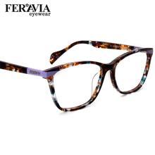 Gafas de montura cuadrada con forma de mariposa para mujer, montura de gafas de moda, bonita impresión, FVG7138