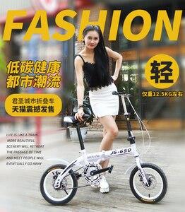 Портативный складной велосипедный светильник 14 дюймов из углеродистой стали, с переменной скоростью, двойной дисковый тормоз, вариатор для...